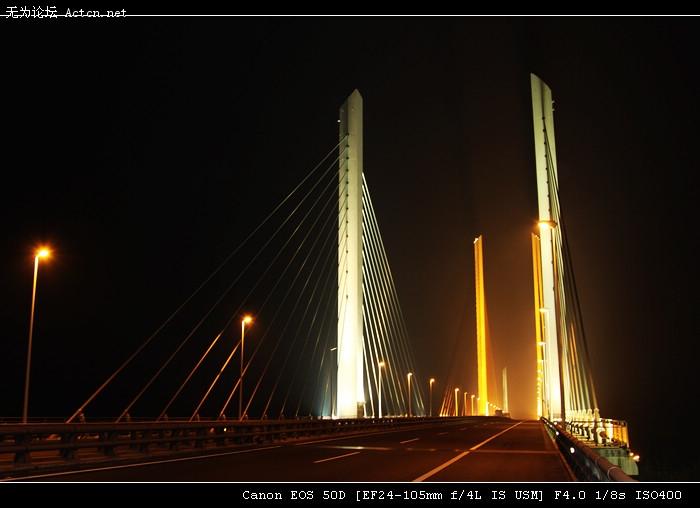 滨州/滨州黄河大桥5.jpg