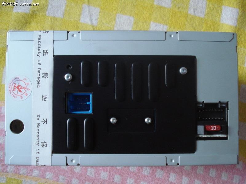 便宜处理奇瑞瑞虎原车新CD机高清图片